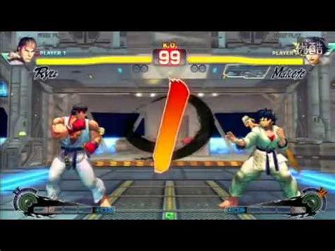 Fighter Daigo 15 daigo umehara ryu vs haitani makoto ultra