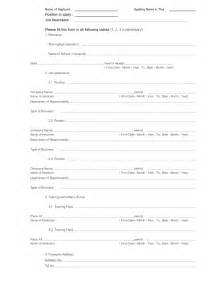 How To Fill Out A Resume Objective by Fill In The Blank Resume Templates Free Resume Templates
