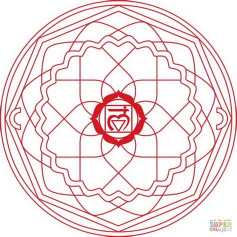 muladhara chakra mandala coloring page free printable