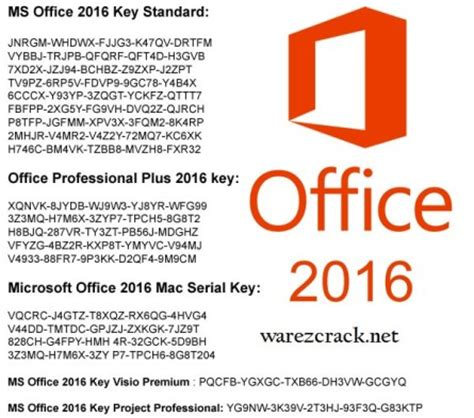 Microsoft Office For by Microsoft Office 2016 Product Key Free X86x64