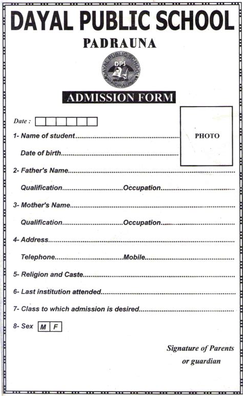 admission form format for school mughals
