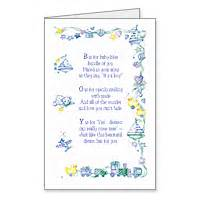 baby cards print free at blue mountain