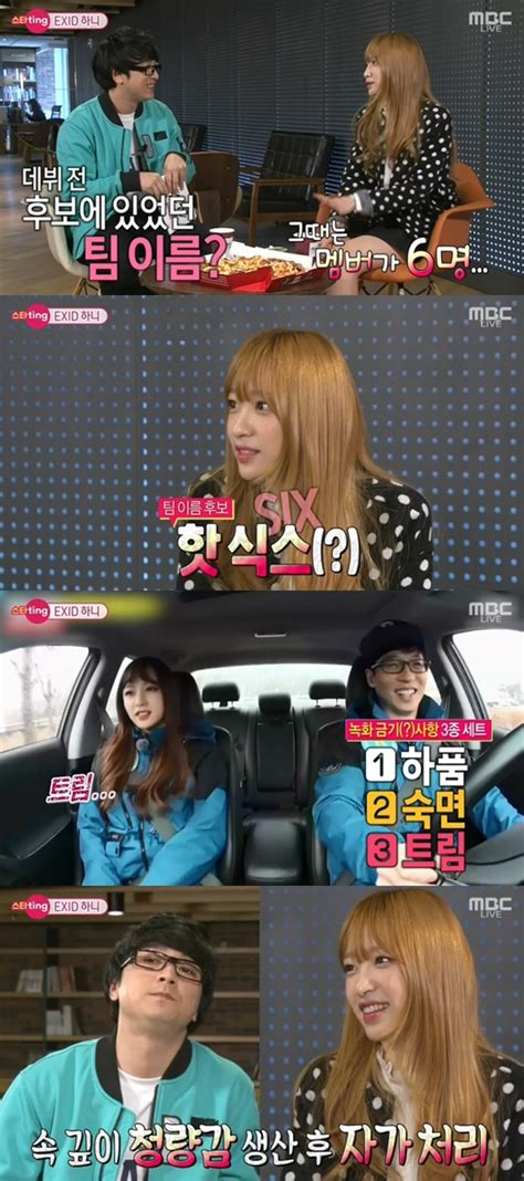 interview section exid hani apologizes to yoo jae suk for burping on