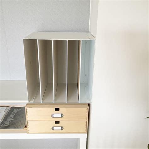 Kvissle Ikea by 使えるikea雑貨 Kvissleレタートレイ でダイニング収納を快適に Rinのシンプルライフ 50代から