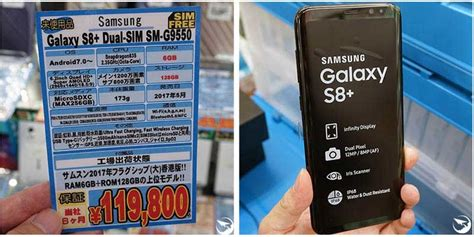 Harga Samsung S8 Cina samsung galaxy s8 emperor edition hadir di jepang