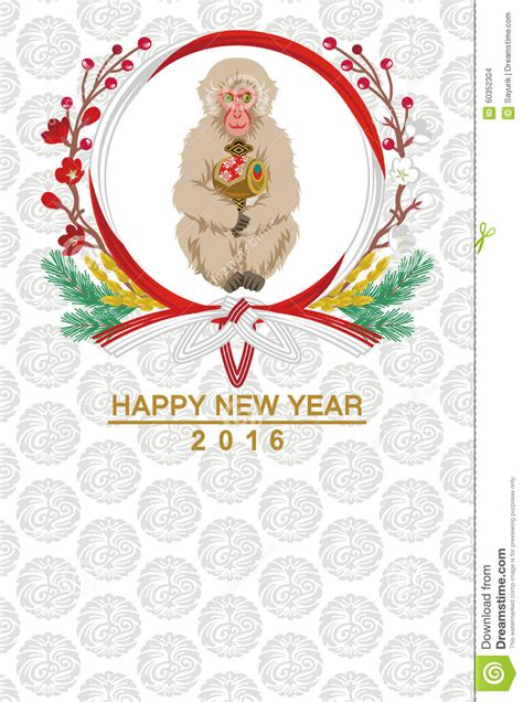 monkey hold mallet japanese new year card stock vector