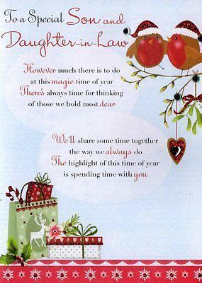 boofle  lovely daughter christmas card  gift  wedding card verses christmas