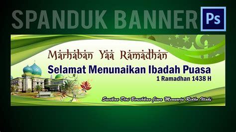 kumpulan tutorial cara membuat banner dengan photoshop cara membuat design banner ramadhan tutorial with
