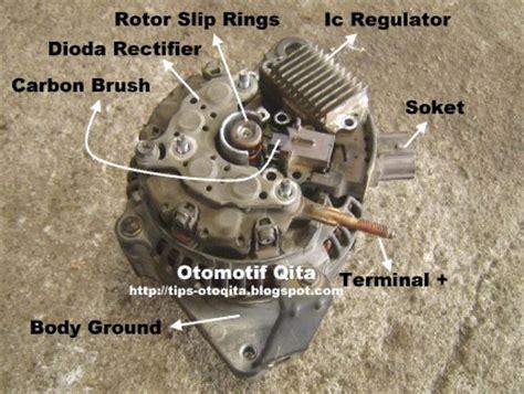 dinamo er atau alternator mobil agar tidak bermasalah otomotrip