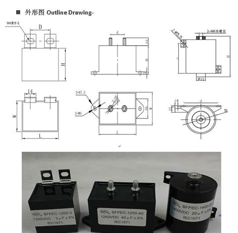 capacitor absorption current high frequency pulse current absorption filter capacitor view power pulse capacitor saifu