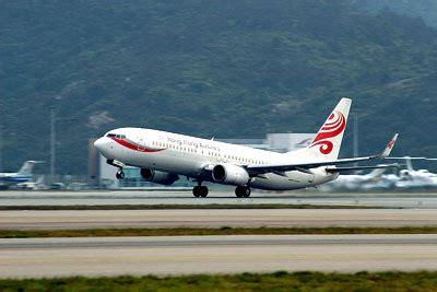 hong kong airlines hong kong  cost budget airlines hk