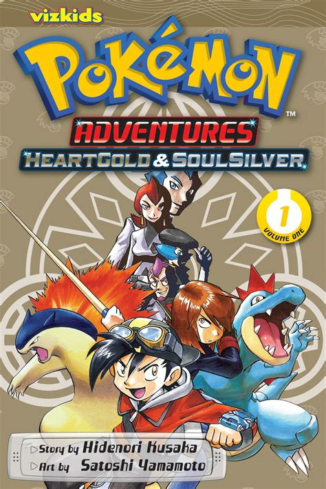 strongheart of the silver screen books pok 233 mon adventures gold soul silver vol 1 book