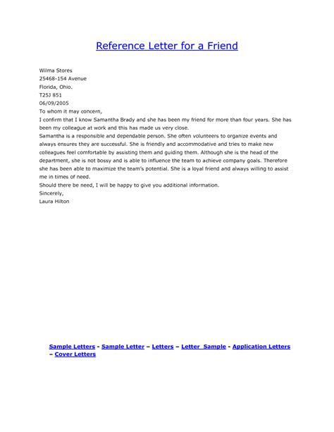 best photos of job recommendation letter sample job recommendation