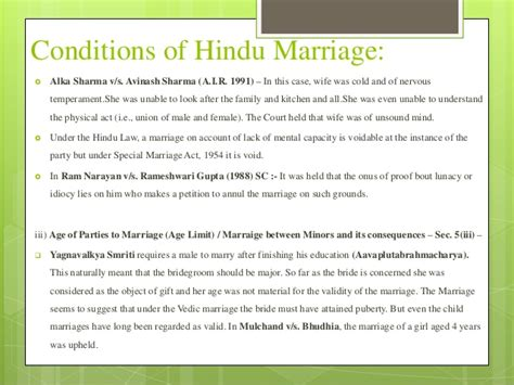 section 19 hindu marriage act hindu marriage act 1955