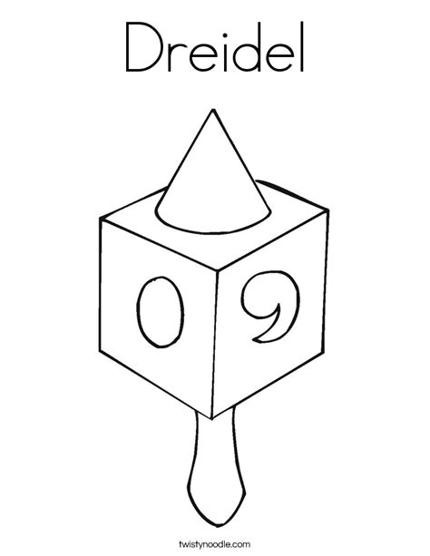 printable images of judaism hanukkah coloring page coloring home