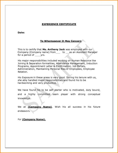 Finance Experience Letter Format 5 Experience Letter Sle Financial Statement Form