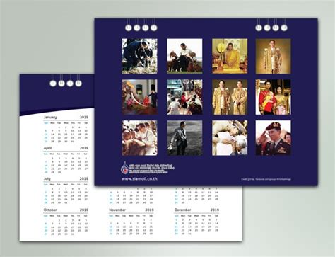 desain kalender pertanian desain kalender design365days