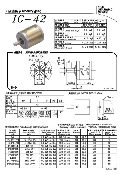 sheet transistor sebagai saklar fungsi transistor pada motor 28 images fungsi transistor sebagai saklar 187 skemaku gambar