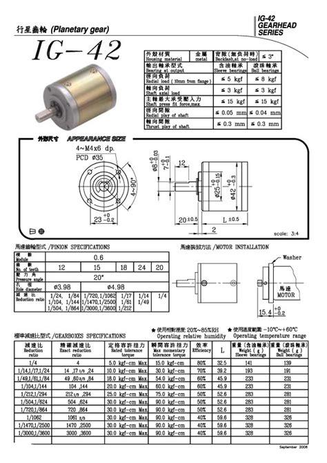 transistor engine fungsi transistor pada motor 28 images fungsi transistor sebagai saklar 187 skemaku gambar
