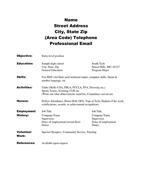 doc 7911024 sle resume high school no work experience resume bizdoska