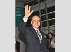 Li Ka-Shing Cashes Out of Shanghai Office Project for US$1 ... Hutchison Whampoa