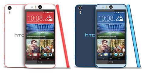 Iphone X Hdc Premium Iphone X Iphone Ten 1 htc desire eye ausstattung test hardware funktionen
