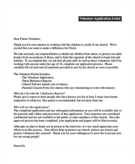 application letter templates samples