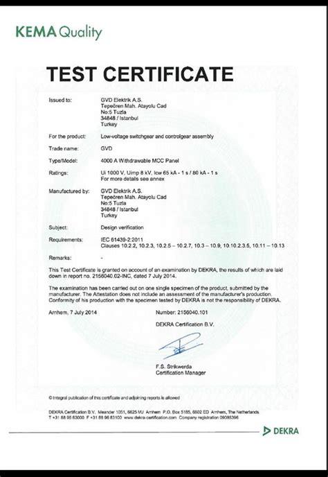 certificate test gvd