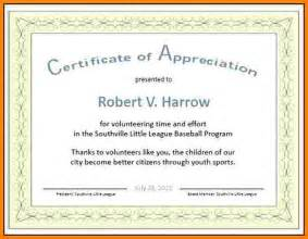 free certificate of appreciation template downloads 4 free certificate of appreciation sle of