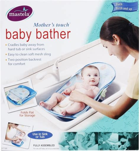 mastela s touch baby bather price in india buy