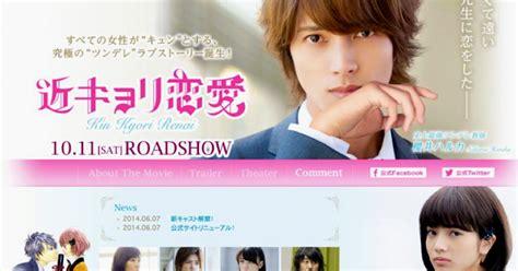 judul film drama jepang romantis daftar film seri jepang drama j dorama completed story