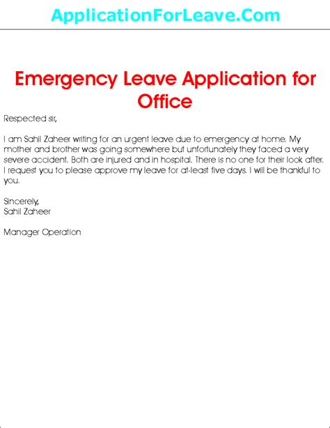 8 emergency leave letter for personal reason it cover letter