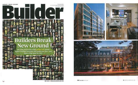 home design magazine dc 100 home design magazine washington dc best florida