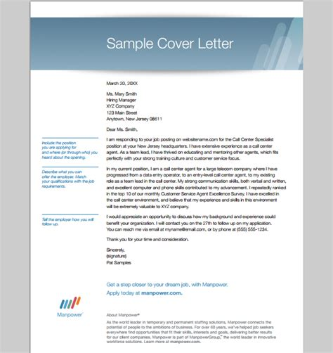 cover letter template for call centre template of call
