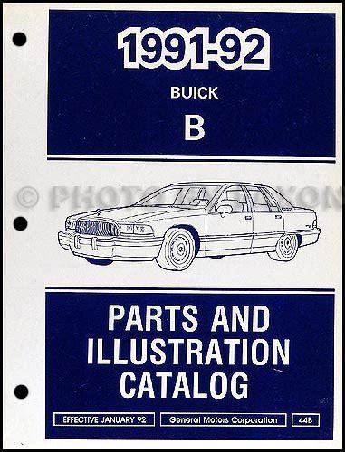 free car repair manuals 1992 buick roadmaster electronic valve timing 1992 buick roadmaster abs electrical repair shop manual sup sec 5e1 8a before vin nr421429x