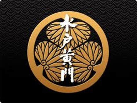 daruma museum (02) daruma archives: mito komon