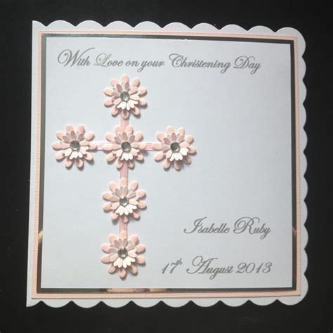 baptism cards to make personalised christening card baptism cards