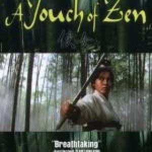 film streaming zen a touch of zen 2004 streaming complet gratuit liberty land