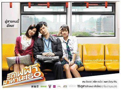 film thailand paling lucu kumpulan film komedi thailand paling lucu inge marisyuanda