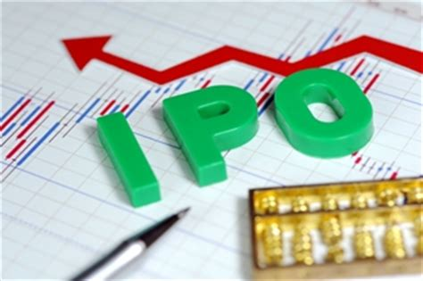 Ipo Deal Calendar This Week S 12 New Ipos Led By Fairmount Santrol Nyse Fmsa