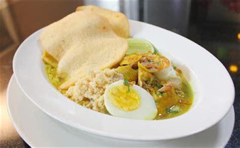 cara membuat soto ayam yang enak dan gurih resep soto ayam lamongan mudah dan sederhana