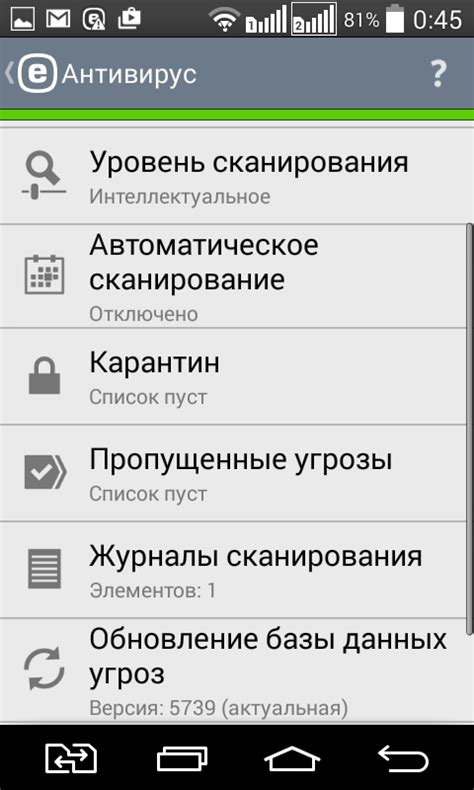 mobile free antivirus software mobile security antivirus android