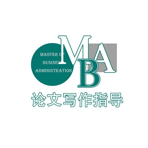 Central Michigan Mba Review by Reviews For Mba论文写作指导 From Coursera Class Central