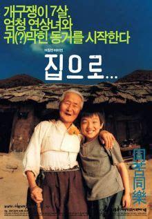 film indonesia kisah cinta paling sedih 10 film terbaik korea dengan kisah paling sedih page 2