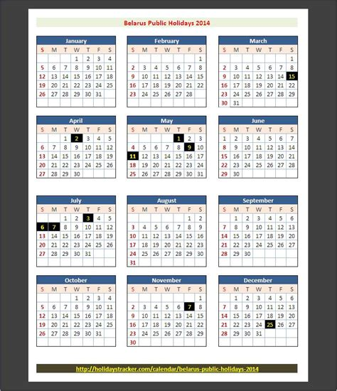 new year 2015 government schedule government of punjab in 2015 calendar new