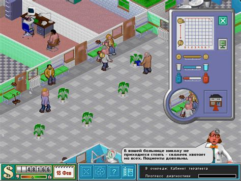 theme hospital windows 7 x64 download theme hospital free game software free download