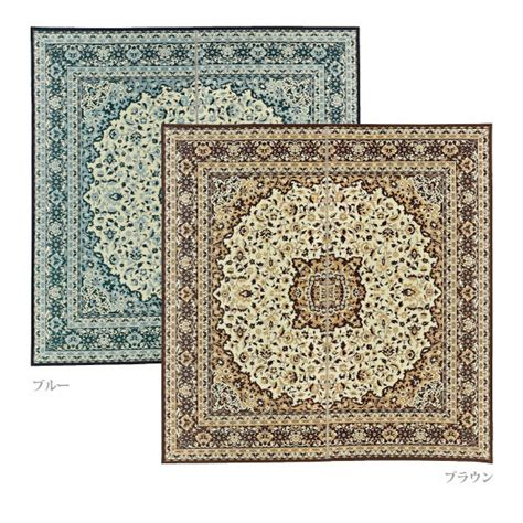 quadratische teppiche aliexpress buy fm31 large floor carpet rug square