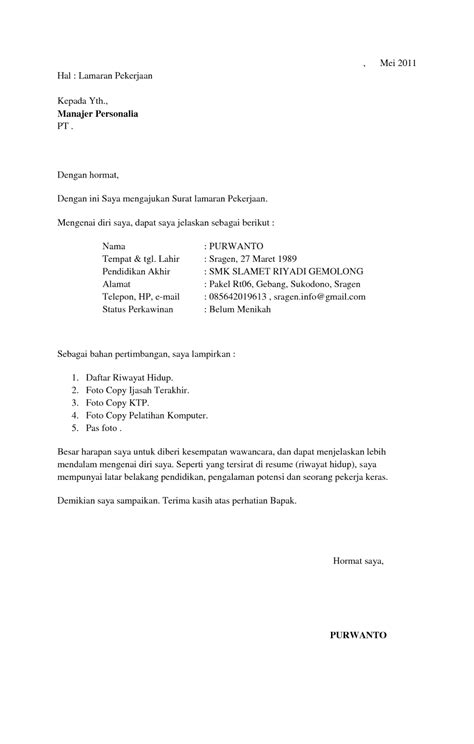 15+ Contoh Surat Lamaran Kerja Di Bank dalam Bahasa Inggris