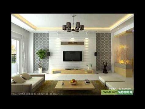 8 X 10 Bedroom Design by 8 X 10 Living Room Design