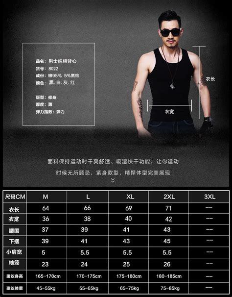 Vest Pria 1 singlet pria undershirt vest size l black